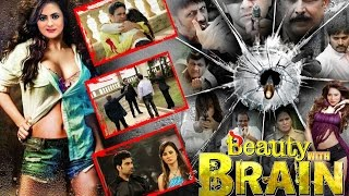 BEAUTY WITH BRAIN   MOVIE PROMO
