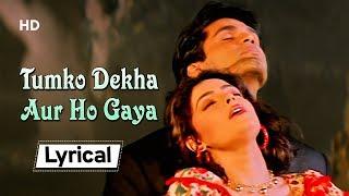 Tumko Dekha Aur Ho Gaya 💑 With Lyrics   Waqt Hamara Hai (1993)   Sunil Shetty   Mamta Kulkarni