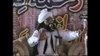 Tajdaregolra: Mouth Shut Reply To Wahabi (Pir Naseeruddin Naseer)