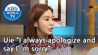 """Download Uie """"I always play an unfortunate & confident role""""[Happy Together/2019.03.21] Video"""