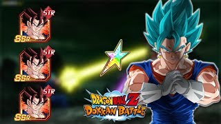 WHERE ARE THE LAST 3 COPIES OF LR VEGITO BLUE FOR THE RAINBOW? | DRAGON BALL Z DOKKAN BATTLE