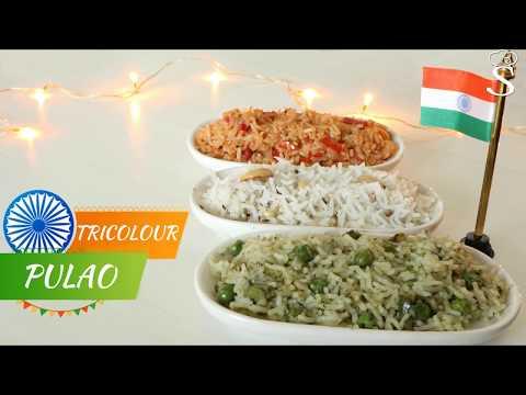 Republic Day Special Tricolor Pulao | Republic Day Parade of Pulav by Shree's Recipes