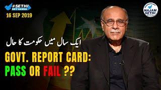 Sethi Sey Sawal | September 16  2019 | Najam Sethi on PTI 1 Year Performance