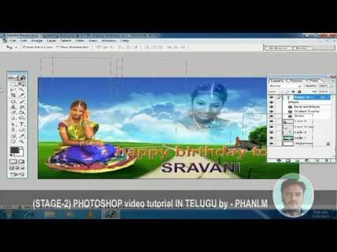 MAKING OF GREETING IN PHOTOSHOP TELUGU TUTORIAL - PHANI