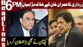 Govt signed an NRO with the protesters - Zardari | Headlines 6 PM | 8 November 2018 | Express News