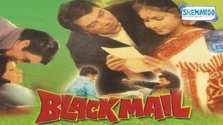 Black Mail - 1973 - Full Movie In 15 Mins - Dharmendra - Rakhee