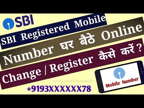 How To Change SBI Registered Mobile Number Online SBI Mobile Number Online Change Kaise Kare