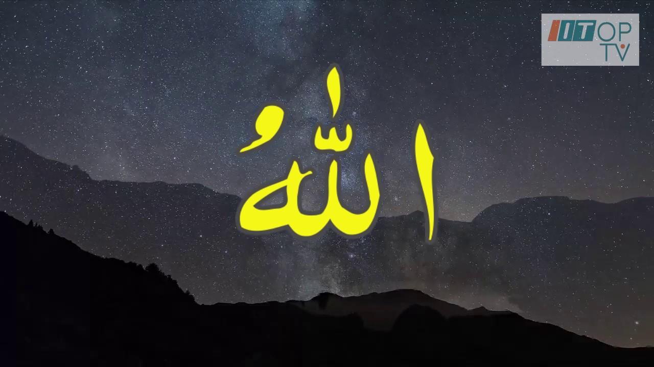 Asmaul Husna 99 Nama Allah beserta Arti nya - HD Video Terbaik