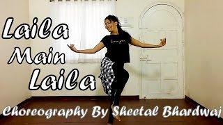 Laila Main Laila | Raees |Dance Choreography | Shah Rukh Khan | Sunny Leone | Pawni