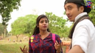 Guddi Meri Jaan | New Funny Video 2018 | Best Comedy Video | Short Story