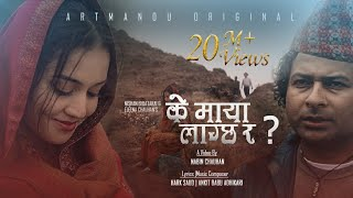 K Maya Lagchha Ra ? | के माया लाग्छ र ? | Nishan Bhattarai \u0026 Eleena Chauhan | Feat. Mukun \u0026 Surabina