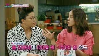 """박지윤, 자연분만 tip! """"열심히 뛰는 만큼 아낄 수 있다"""" - 연쇄쇼핑가족 6회"""
