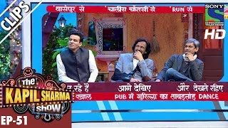 Kapil's fun time with Raman Raghav 2 0 -The Kapil Sharma Show