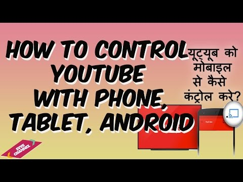 Remotely Control YouTube with Android Mobile ,Tablet/Tv Mode-Hindi tutorial