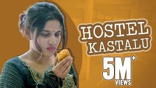 Hostel Kastalu || Mahathalli || Tamada Media