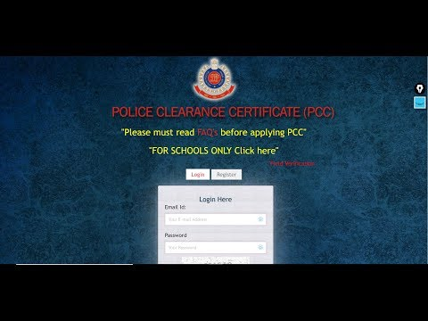 how to apply for police verification in hindi | delhi police PCC | police clearance certificate