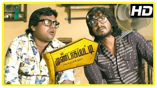 Download Mundasupatti Movie Scenes | Vishnu brings the photo to the village | Ramdoss comes to the village Video
