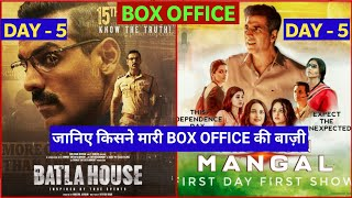Mission Mangal vs Batla House, Mission Mangal Box Office Collection, Batla House Box Office Collecti