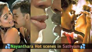 Nayanthara Hot scenes in sathyam | Nayanthara Hot Hd | Indian actress hot