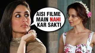 Kareena Kapoor REJECTED Kangana Ranaut's Film MENTAL HAI KYA Opposite Rajkummar Rao