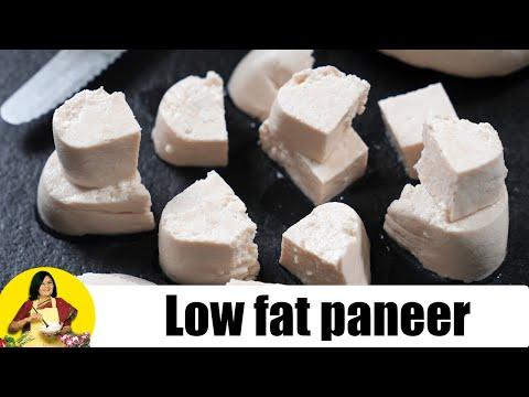 लो-फॅट पनीर रेसिपी (Low Fat Paneer Recipe) by Tarla Dalal