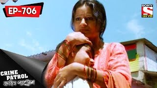Crime Patrol - ক্রাইম প্যাট্রোল (Bengali) - Ep 706 - The Case Of the Missing Child - 8th July, 2017