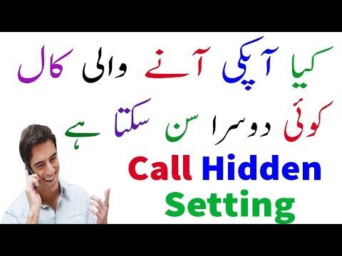 Call Hidden Setting - is  Listen other Phone call?