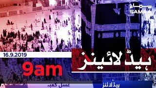 Samaa Headlines - 9AM - 16 September 2019