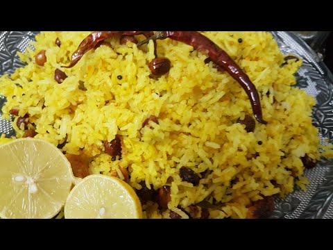 Lemon rice  simple rice preparation  how to make lemon rice