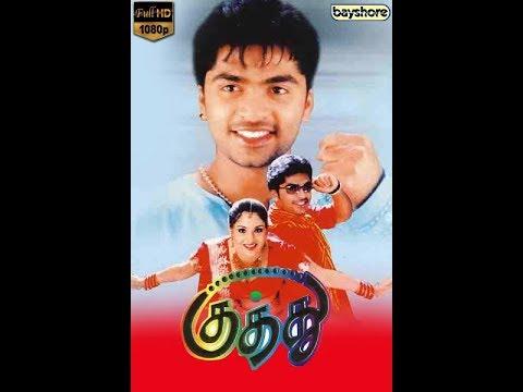 Kuthu Full Tamil Movie   STR   Divya Spandana   Karunas