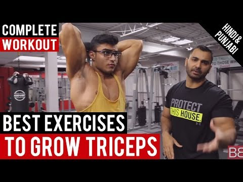 Best EXERCISES to grow TRICEPS! BBRT #42 (Hindi / Punjabi)
