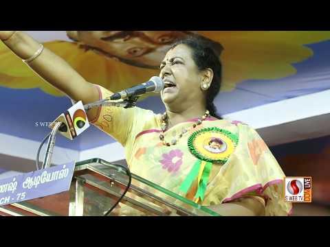 கேப்டன் ஒரு வார்த்தை சொன்ன, எனக்கு தெய்வவாக்கு -பிரேமலதா | S WEB TV