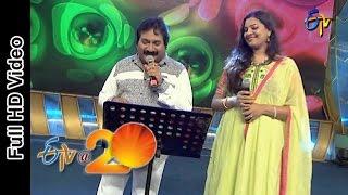 Mano and Geetha Madhuri Performs - Yamaho Nee Yama Song in Vijayanagaram ETV @ 20 Celebrations