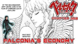 "Berserk Monthly | Berserk ベルセルク Chapter 358 Overview ""Falconian Economy | Kelphelp"
