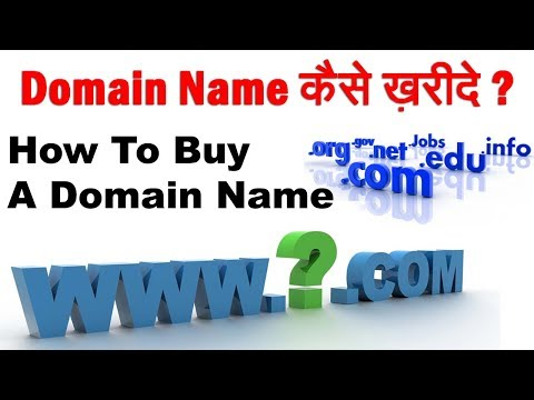 How To Buy A Domain Name ?