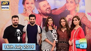 "Good Morning Pakistan -  Cast of ""Parey Hut Love"" - 16th July 2019 - ARY Digital Show"