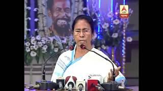 Mamata Banerjee asks for Bulletproof train for West Bengal.