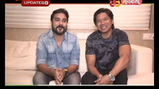 Maiboli Updates | Special interaction with Shaan and Rohan Pradhan - Yaari song