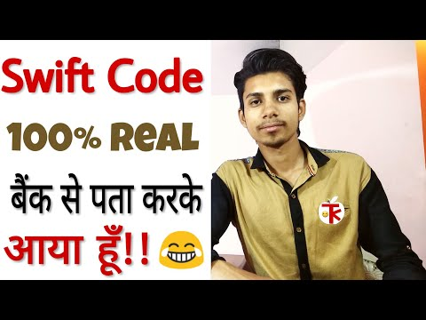 How to find the Swift Code of any Bank Hindi ¦ Bank Swift Code Find Hindi ¦ Adsense Bank Swift Code