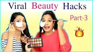 Testing Out WEIRD Beauty Hacks | #Part3 #Fun #Viral #ShrutiArjunAnand