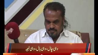 Amjad Sabri alive........  Must Watch