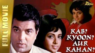 Kab? Kyoon? Aur Kahan? | Dharmendra, Babita, Pran, Helen | Full HD 1080p
