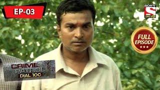 Crime Patrol Dial 100 ক্রাইম প্যাট্রোল Bengali Full Episode 3 19th January, 2019