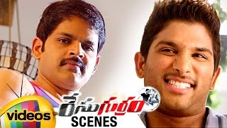 Race Gurram Movie Scenes | Allu Arjun Hilarious Punch Dialogues on POLICE DEPT | Shruti Haasan