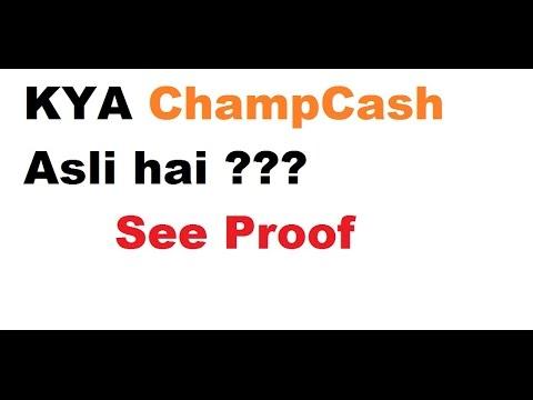 Kya ChampCash Asli hai ???? see proof