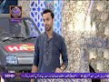 Download Shane-e-Ramzan Segment Zawia -Very Funny Debate Competition (Waseem Badami & Iqrar-ul-Hassan) MP3,3GP,MP4