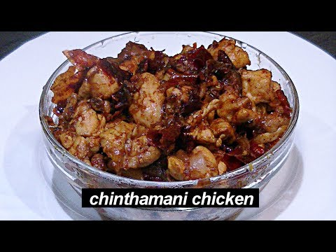 Traditional chinthamani chicken in Tamil /pallipalayam chicken