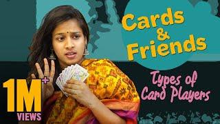 Types of Card Players || Mahathalli