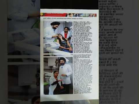 Dr. Sarabjeet Singh Media Achievements   Chandigarh Orthodontics