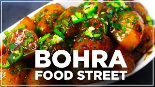 Eat Street – Bohra food at Pakistan Chowk   SAMAA ORIGINAL   20 May 2019